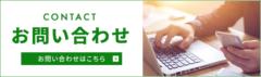 内装リフォームのご用命は【トラスト住建】まで!